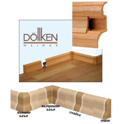 Первази  за  ламинат  DOLLKEN  slk 50