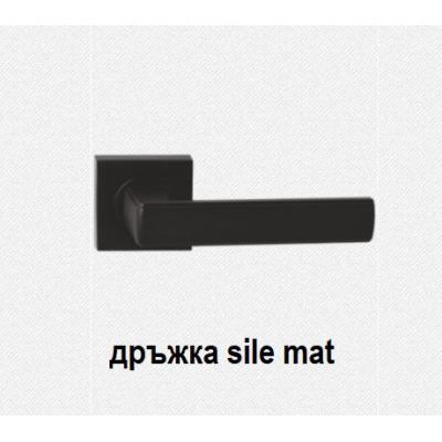 дръжки за врата Sile мат
